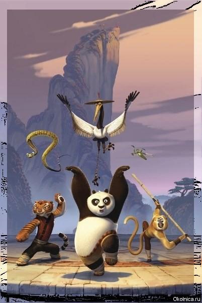 Кун фу панда - Неистовая Пятерка