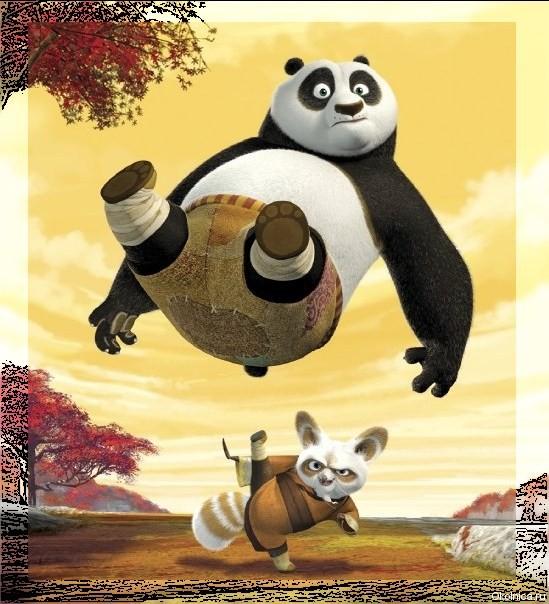 Кун фу панда и сенсей