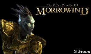 morrowind hero