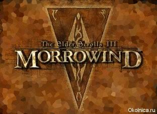 morrowind the elder scrolls III