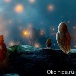легенды ночных стражей
