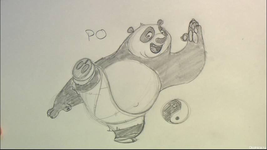 Kunfu_Panda_Step_00031
