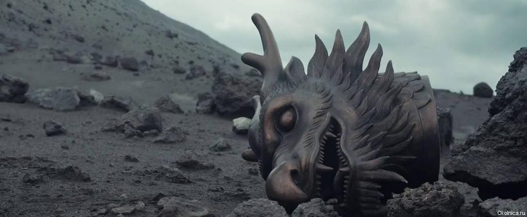 DragonHead1