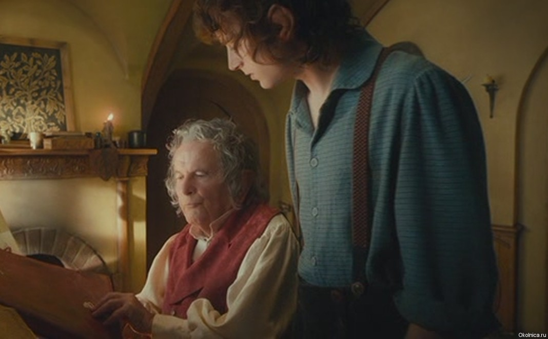 Bilbo and Frodo