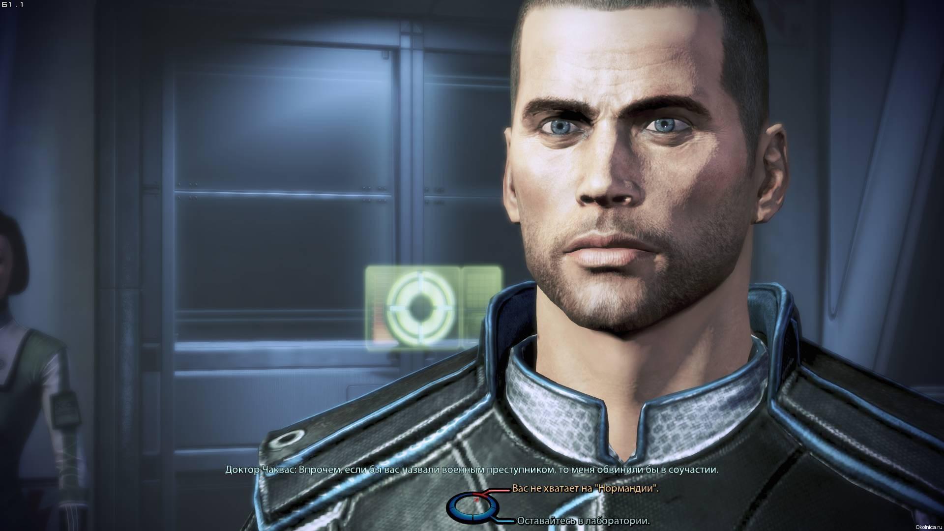 Mass Effect 001