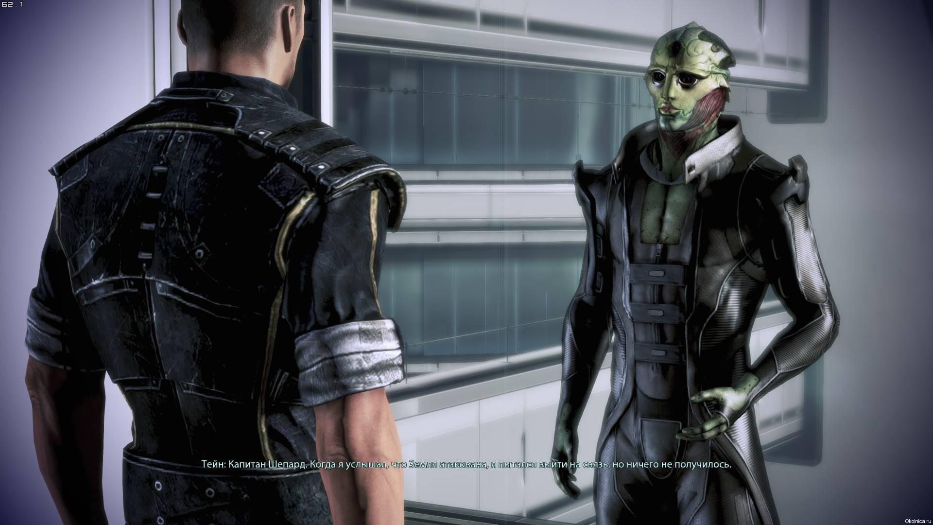 Mass Effect 003
