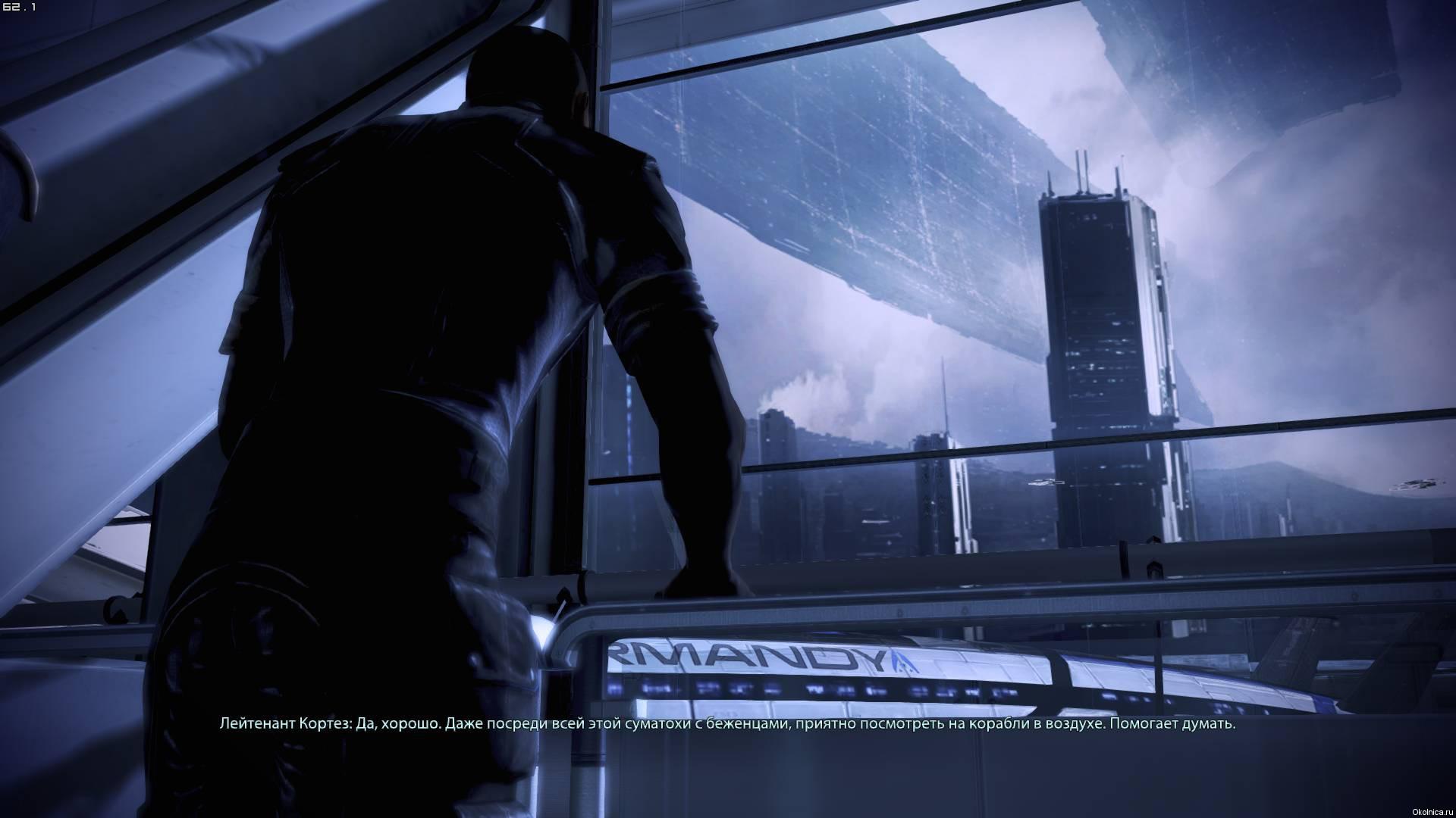 Mass Effect 004