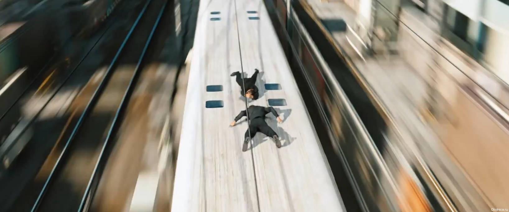 сцена с поездом