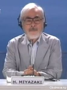 фильмы Хаяо Миядзаки
