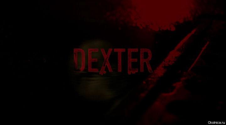 Pravosudie Dextera 16