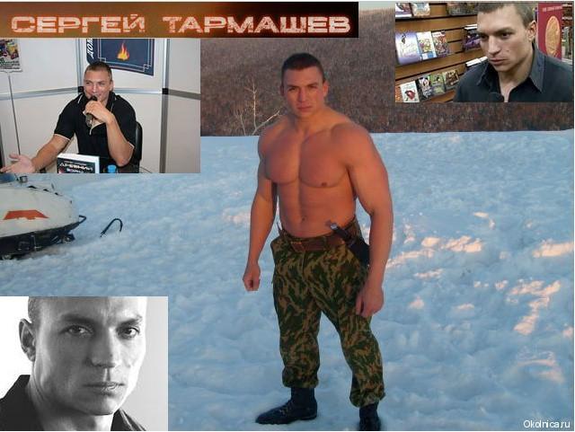 Тармашев Древний