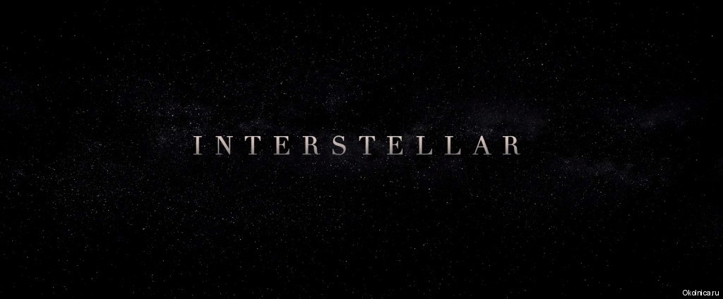 Interstellar_11