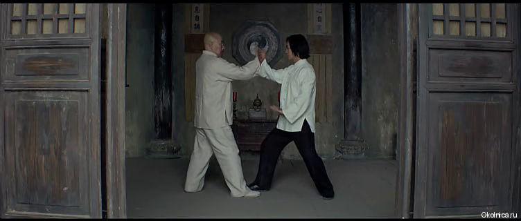 Master_Tai_Tzi_03