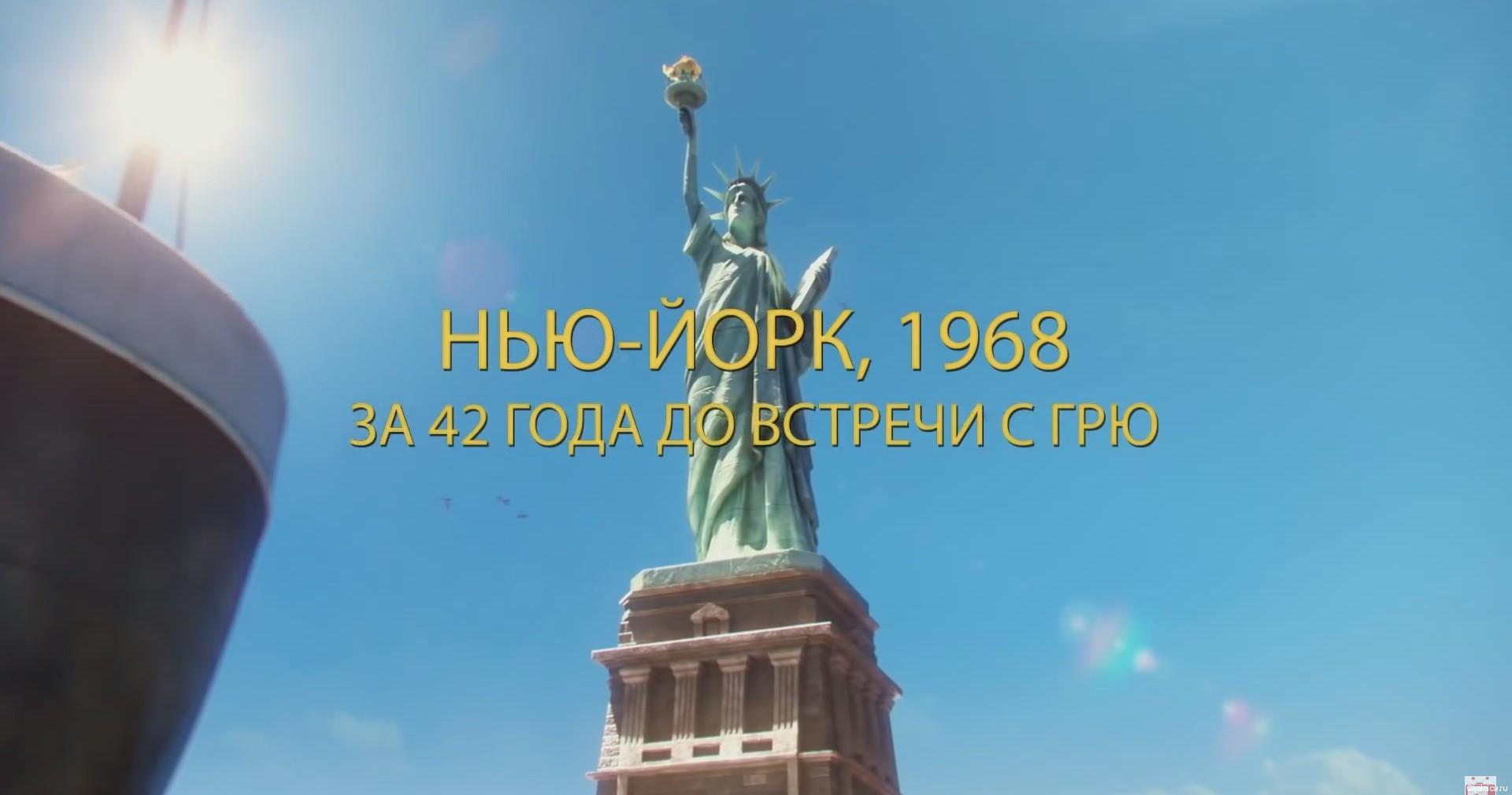"""Фильм """"Миньоны"""" (2015 г.) 3"""