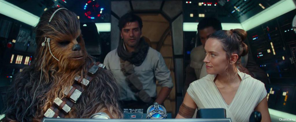 """""""Звездные Войны: Восход Скайуокера"""" - закат трилогии (фильм 2019 года)"""